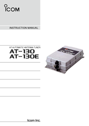 icom at 130 instruction manual pdf download rh manualslib com Icom Ham Radio Manuals Icom Ham Radio Manuals