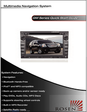 Rosen Hyundai Sonata Manuals
