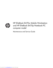 HP EliteBook 8470w Maintenance And Service Manual