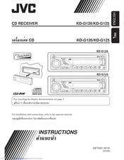jvc kd g110 wiring diagram jvc kd g126 instructions manual pdf download manualslib  jvc kd g126 instructions manual pdf