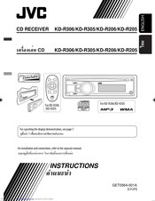 Jvc KD-R305 Manuals on jvc speaker, jvc harness diagram, sony stereo wire harness diagram, jvc dvd car stereo wiring, jvc kd r200 wire diagram, jvc wiring harness, jvc kd s29 wiring, jvc user manual, standard car stereo wire diagram, jvc kd r330 wiring,