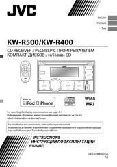 Jvc KW-R500 Manuals | ManualsLib | Jvc Kw R500 Car Stereo Wiring Diagram |  | ManualsLib
