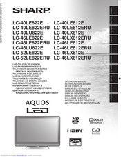 SHARP AQUOS LC-40LE822ERU Operation Manual