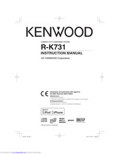 Kenwood R-K731 Instruction Manual