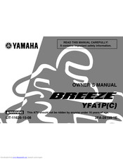 Yamaha Breeze Yfa1p Owner S Manual Pdf Download Manualslib