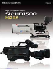 Hitachi CU-HD1500 Brochure & Specs