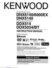 KENWOOD DNX6140 INSTRUCTION MANUAL Pdf Download. on kenwood model kdc wiring-diagram, radio wiring diagram, kenwood excelon, kenwood ddx514 manual, kenwood car stereo wiring diagrams, kenwood dnx5140 update, kenwood wiring harness colors,