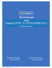 Acer Aspire M3970G User Manual
