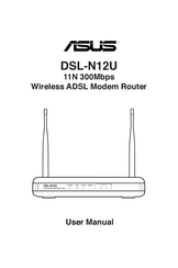 Asus DSL-N12U User Manual