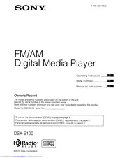 sony dsx-s100 operating instructions manual pdf download | manualslib  manualslib