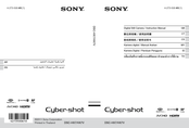 Sony Cyber-shot AC-UB10 Instruction Manual