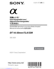 Sony Alpha SAL1650 Operating Instructions Manual