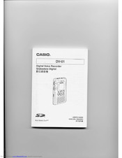 CASIO DV-01 User Manual