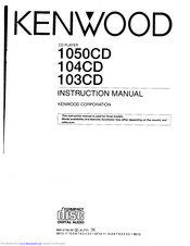 KENWOOD 104CD Instruction Manual