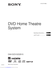 Sony DAV-DZ610 Operating Instructions Manual