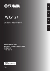 Yamaha PDX-31 Owner's Manual