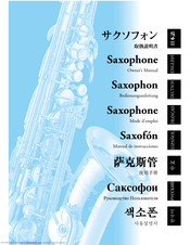 Yamaha Saxophone Owner's Manual