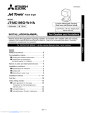 Mitsubishi Electric Jet Towel JT-MC106G-W-NA Installation Manual