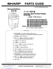 sharp mx m453u manuals rh manualslib com sharp photocopier repair manuals sharp refrigerator repair manual