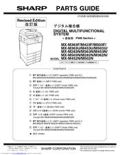sharp mx 2600n user manual