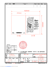 amana d965e e manuals rh manualslib com amana dehumidifier d565e manual amana dehumidifier d565e manual