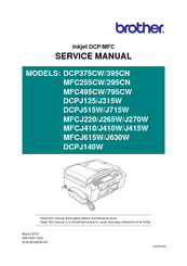 Brother DCP-J125 Service Manual
