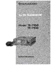 Kenwood tr-7950 instruction manual premium card stock covers.