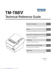 epson tm t88v manuals