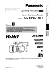 Panasonic AG-HPX250EJ Instruction Manual