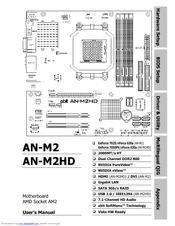 ABIT AN-M2 WINDOWS 8 DRIVER