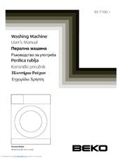 инструкция веко Ev 5800 - фото 3