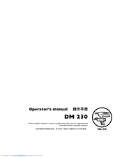 Husqvarna DM 230 Operator's Manual