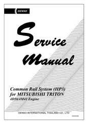 Denso service manual today manual guide trends sample denso 4d56 service manual pdf download rh manualslib com denso alternator service manual denso service manual fandeluxe Image collections