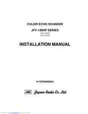 JRC JFV-131HP Installation Manual
