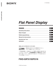 Sony FWD-50PX1 (English: pgs. 52-97) Operating Instructions Manual