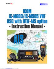 icom ic m505 manuals rh manualslib com icom ic-m505 instruction manual icom ic-m505 instruction manual