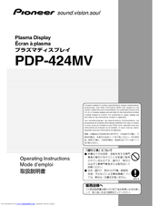 Pioneer PDP 424MV Operating Instructions Manual