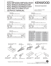 kenwood kdc x491 manuals kenwood excelon kdc-x491 manual Kenwood eXcelon KDC- X493