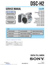 sony dsc h2 user s guide manuals rh manualslib com sony dsc h2 manual sony dsc h2 manual