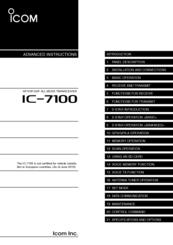 icom ic 7100 manuals rh manualslib com Icom IC- 7000 icom ic 7100 user manual
