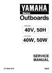 YAMAHA 40V SERVICE MANUAL Pdf Download