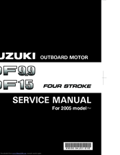 Suzuki df 15 as инструкция