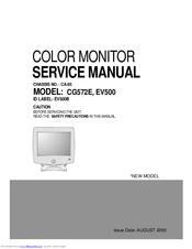 gateway ev500 manuals rh manualslib com gateway lp2207 monitor manual gateway lp2407 monitor manual
