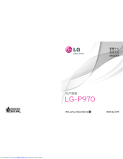 LG P970 User Manual