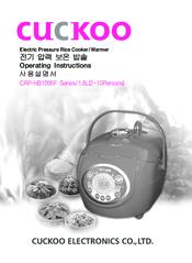 cuckoo rice cooker manual english pdf