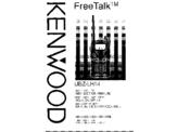 kenwood ubz lh14 manuals rh manualslib com Kenwood FreeTalk ubZ LH14 Coflex ubZ Kit