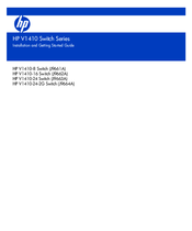 HP J9664A Installation And Getting Started Manual