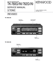 Kenwood TK-762G series Service Manual