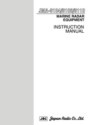JRC JMA-5104 Instruction Manual