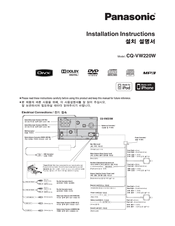 864993_cqvw220w_product panasonic cq vw220w manuals panasonic cq-hr1003u wiring diagram at crackthecode.co